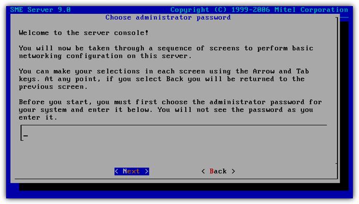пароль к серверу
