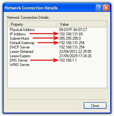 сведения о сетевом подключении