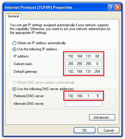 статический IP-адрес