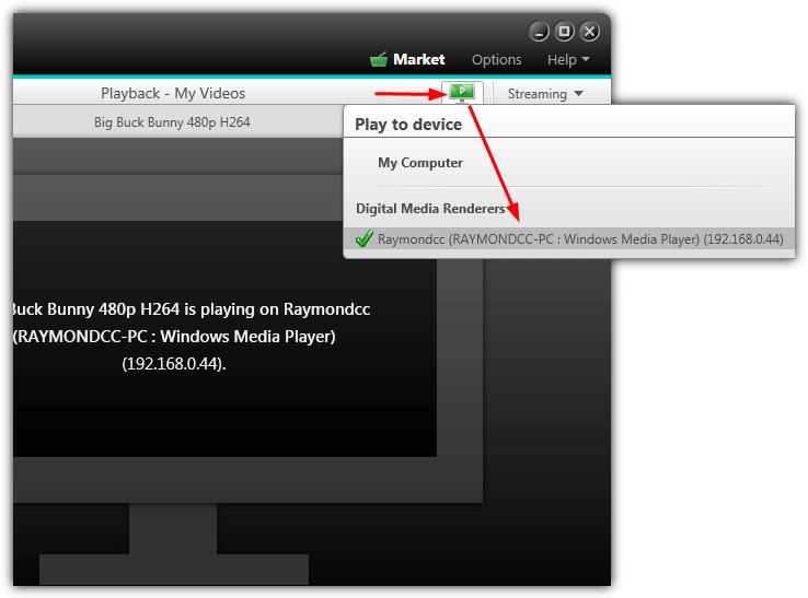 потоковое видео на другой сервер