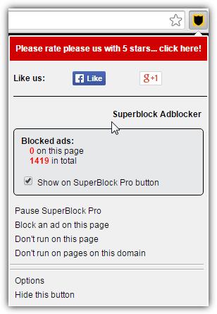 суперблок