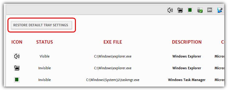 """кнопка очистки значков в системном трее """"width ="""" 733"""