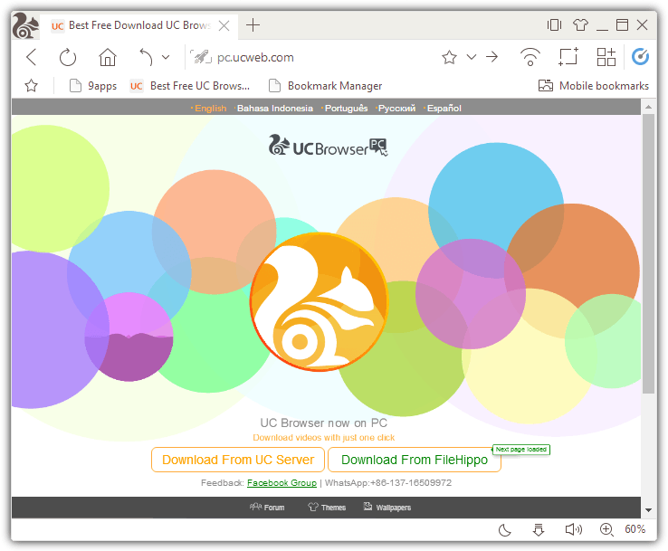 UC браузер