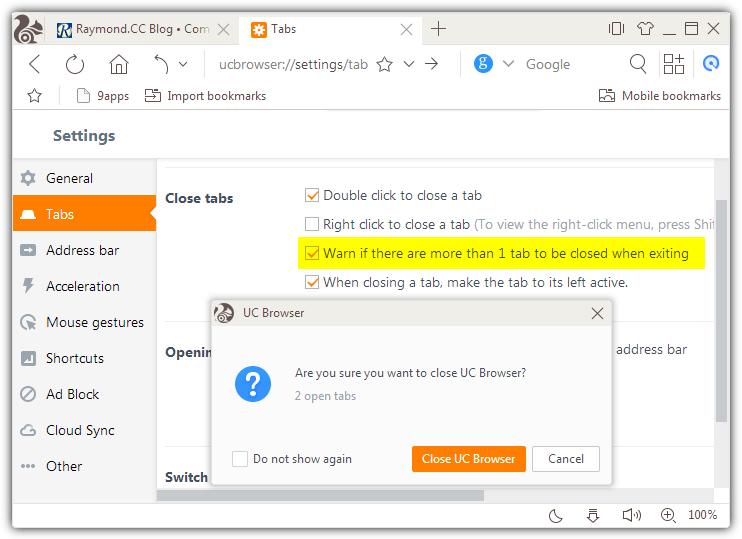 UC браузер подтвердить выход