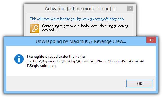 unwrapper gotd nline режим сохранения