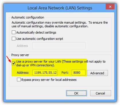 Использовать прокси-сервер
