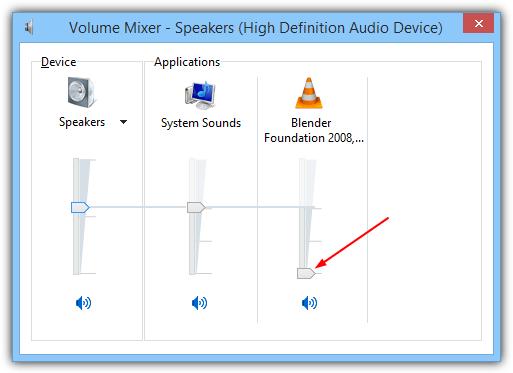 VLC объемный миксер