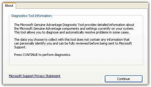 Информация об инструменте диагностики