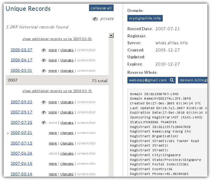 образец уникальной записи истории whois