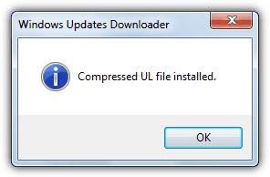 успешная установка файла ulz