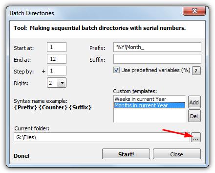 XMD пакетные каталоги